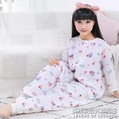 寶寶睡袋夏季薄款透氣紗布分腿嬰兒童防踢被空調房夏天大人中大童 英雄聯盟