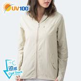 UV100 防曬 抗UV-涼感口罩連帽寬襬外套-女