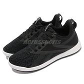 【海外限定】Reebok 健走鞋 Ever Road DMX 3.0 黑 白 基本款 女鞋 運動鞋 【ACS】 FU8918