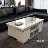(交換禮物)簡約現代升降多功能功夫茶几喝茶桌椅組合大小戶型創意省空間家具XW