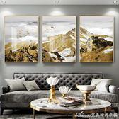 簡約現代客廳裝飾畫黃金山晶瓷畫大氣輕奢沙發背景墻掛畫組合壁畫艾美時尚衣櫥igo