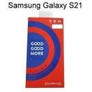 【Dapad】固固膜科技複合保護貼 Samsung Galaxy S21 5G (6.2吋)