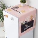 冰箱蓋布防塵罩