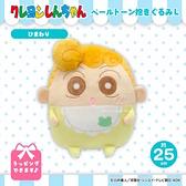 【SAS】日本限定 蠟筆小新家族 野原葵 / 小葵 淡色版 玩偶娃娃抱枕 25cm