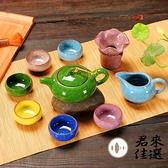 【12個裝】陶瓷功夫茶杯組合整套裝冰裂釉紋紫砂六色日式品茗茶杯【君來佳選】