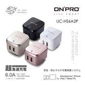 ONPRO 雙孔 USB 急速 充電頭 充電器 6A iphone X 8 7 三星 ASUS htc sony 小米 皆可使用