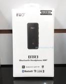 平廣 送禮保1年門市可試聽 FiiO BTR3 藍芽 接收器 夾子機 耳擴 可當USBDACLDAC aptX 音樂接收器