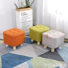 竹櫈 布藝小凳子家用時尚創意坐墩方凳矮板凳網紅可愛換鞋凳客廳沙發凳 宜品