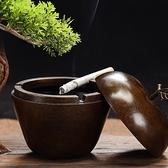 思友 純銅蘋果煙灰缸家用客廳茶幾帶蓋防風簡約個性全銅煙缸擺件