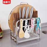 放菜刀架刀具座304不銹鋼菜板砧板架家用筷子筒架廚房收納置物架