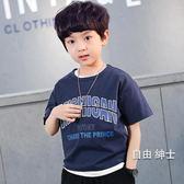 (萬聖節)男童短袖童裝男童半袖T恤上衣2018夏裝新品體恤衫中大童棉質短袖t恤