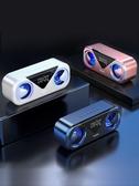 諾西H9藍牙音箱無線鬧鐘家用手機迷你小音響手機超重低音炮大音量☌zakka