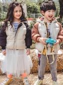 兒童外套兒童加厚羽絨棉服男童女童短款棉襖中小童秋冬外套寶寶保暖棉衣【低至82折】