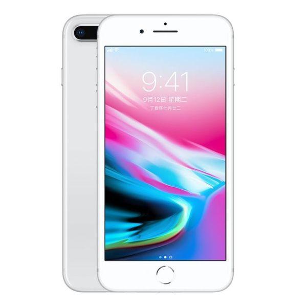 【結帳享折扣】iPhone 8 Plus 256GB S