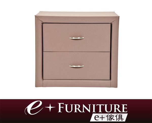 『 e+傢俱 』BB190 卡蘿 Karol 極簡風格設計 床頭櫃 雙抽屜 | 布質床頭櫃 | 現代家具 | 台中家具