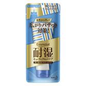 日本製 花王毛髮防潮濕對策潤濕精華液