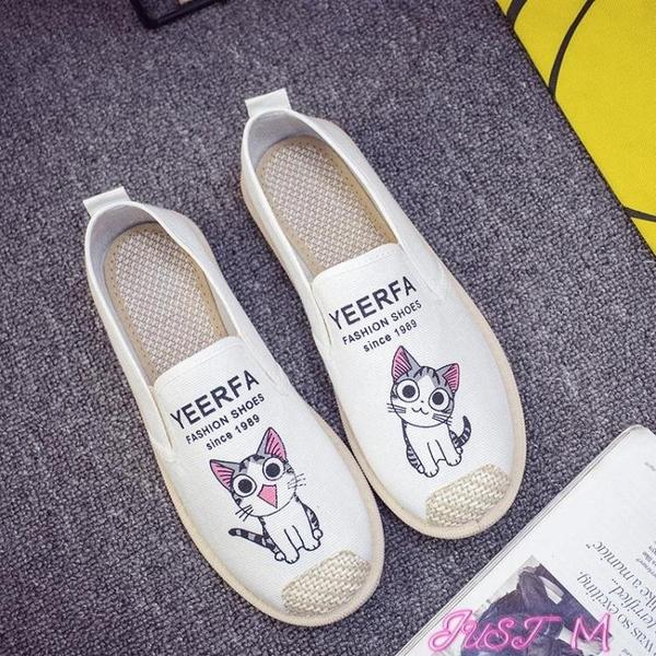 漁夫鞋帆布鞋女春季百搭平底老北京布鞋女軟底一腳蹬懶人漁夫鞋孕婦單鞋 JUST M