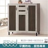 《固的家具GOOD》505-4-AD 合家歡4×4鞋櫃【雙北市含搬運組裝】