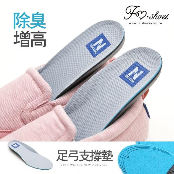 鞋墊.活性碳透氣足弓增高鞋墊-FM時尚美鞋.Luster