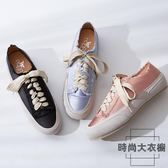 大碼女鞋41-44潮繫帶圓頭平底單鞋運動鞋小白鞋【時尚大衣櫥】