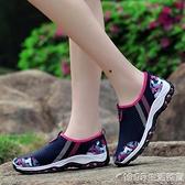 夏季透氣女鞋徒步鞋女運動旅游鞋涉水鞋情侶溯溪鞋速幹水陸兩棲鞋 1995生活雜貨
