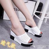 拖鞋女夏高跟外穿韓版坡跟涼拖鬆糕厚底防滑平底百搭休閒一字拖『韓女王』
