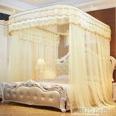 蚊帳 導軌蚊帳U型伸縮單開門公主風落地式1.5米1.8m床雙人家用加密加厚JD 下標免運