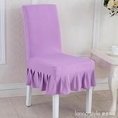 短裙擺高彈力椅套酒店飯店家用餐椅套加厚連體布藝椅子套簡約現代 Lanna