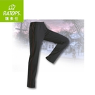 【瑞多仕 RATOPS 中性刷毛保暖褲《黑/火焰紅》】DB5-934/長褲/休閒長褲/居家褲