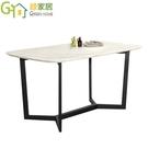 【綠家居】普利瑪 現代5尺雲紋石面餐桌(不含餐椅)