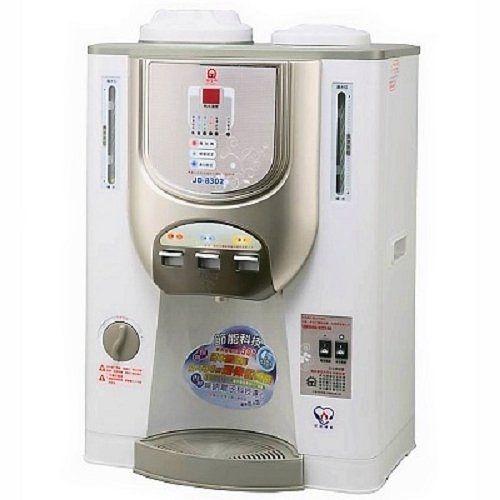 【艾來家電】【刷卡分期零利率+免運費】晶工牌節能環保冰溫熱開飲機 (JD-8302)~無水斷電警示系統