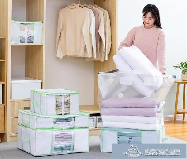 收納箱 收納箱折疊布藝百納箱衣服被子衣物家用床底收納神器