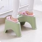 優思居 塑料馬桶凳子 成人衛生間蹲坑蹲便凳浴室廁所腳踏墊腳凳 自由角落