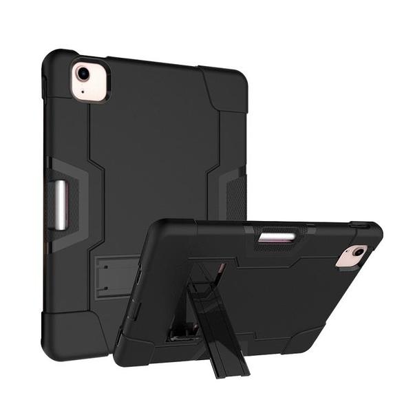 IPad Air 4 10.9 2020 雙層保護殼鎧甲盾雙層TPU PC軟硬殼保護殼平板保護套
