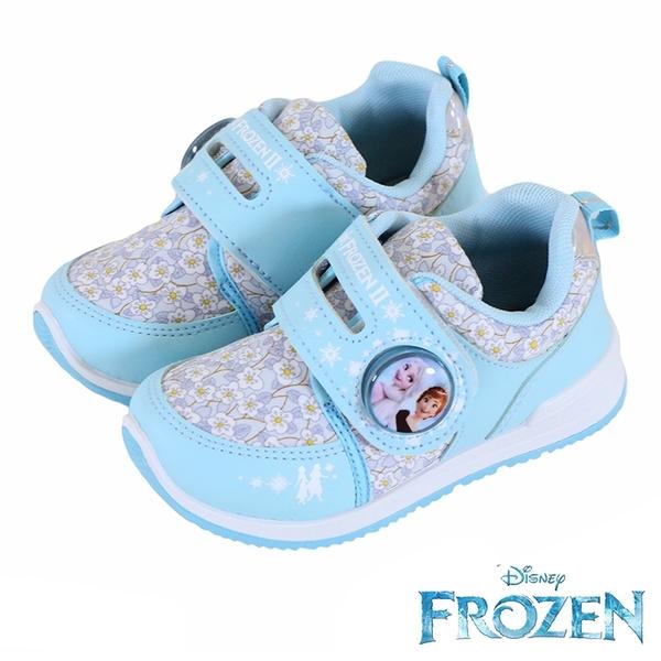 女童 Frozen 冰雪奇緣 14226 台灣製造閃燈魔鬼氈 兒童運動鞋 電燈鞋 休閒鞋 59鞋廊