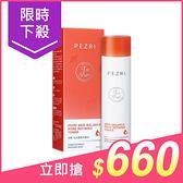 PEZRI 派翠 毛孔緊緻平衡水(150ml)【小三美日】$880