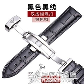 阿瑪尼真皮牛皮手表帶男原裝款蝴蝶扣AR1981 2447 2433 1862 表鏈 名購新品