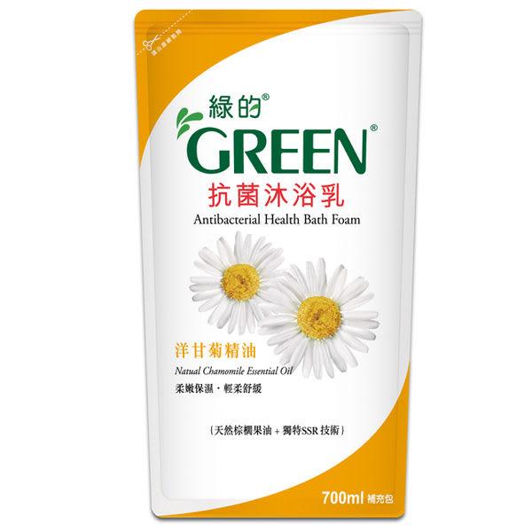 綠的GREEN 抗菌沐浴乳補充包-洋甘菊精油700ml