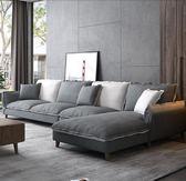 沙發 穆婉居北歐布藝沙發現代簡約羽絨沙發客廳整裝小戶型轉角工業家具