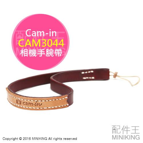 【配件王】現貨 Cam-in CAM3044 酒紅色 手工真皮手腕帶 皮革 機身帶 相機繩 單眼 微單 類單