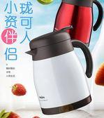 日本保溫壺家用水壺不銹鋼大容量保溫杯暖壺熱水瓶咖啡壺2L   蜜拉貝爾