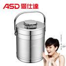 ASD直型保溫提壺1.9L