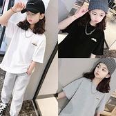 波拉bora韓國童裝男童女童短袖T恤2021夏季新款兒童韓版半袖上衣 幸福第一站
