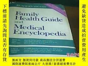 二手書博民逛書店Family罕見Health Guide and Medical