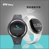 【台灣公司貨!繁體中文版】防水IPX67 通話智能運動藍芽手錶 智能手環【DG101】