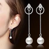 鍍銀耳線長款氣質韓國蘇耳環珍珠耳墜 女款耳釘耳飾耳鍊《小師妹》ps383
