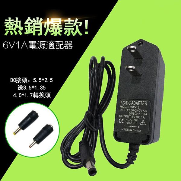 【原裝】歐姆龍電源適配器血壓計血壓儀血壓機等電源線現貨