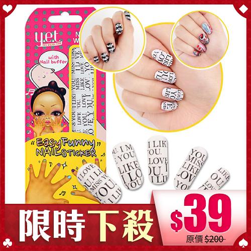 韓國 YET (YES!ENJOY TIME) 果凍指甲貼 18入【BG Shop】3款可選
