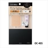 VISEE 濾鏡美肌粉餅限定組OC405(粉餅10g+飾底乳3g+粉盒65g)