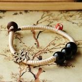 陶瓷手環-大方百搭生日聖誕節交換禮物女串珠手鍊73gw138【時尚巴黎】